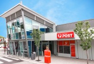 Neal Pritchard: The outside of an Australia Post branch