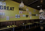Neal Pritchard: The interior of Lucky Chan's, a restaurant in Perth